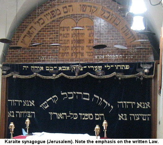 Karaite synagogue