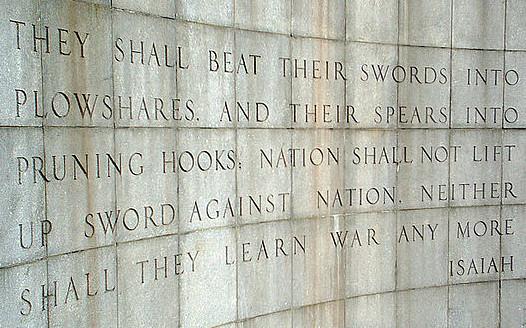 (Muur bij VN-gebouw in NYC)